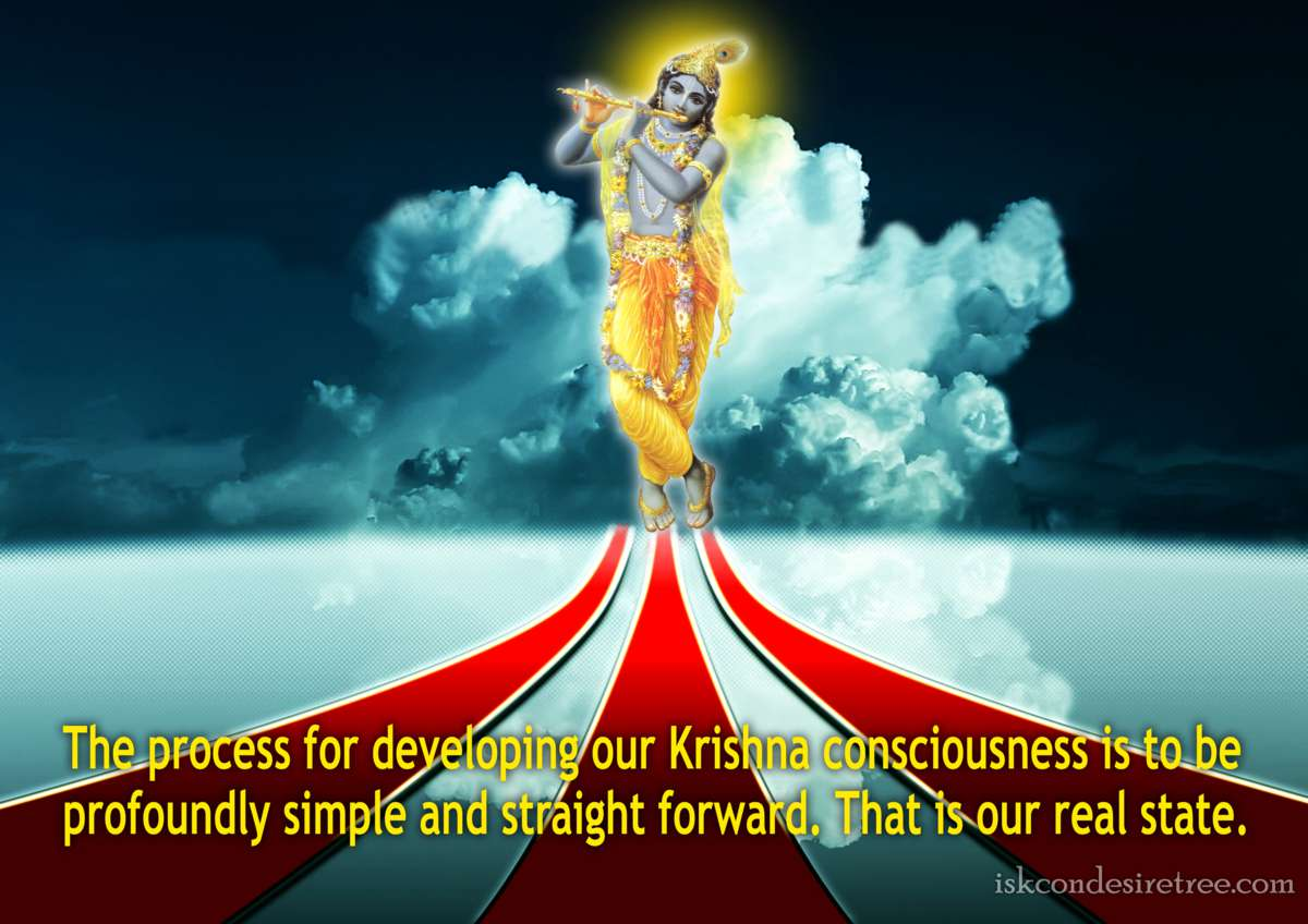 Bhakti Charu Swami on Process of Developing Our Krishna Consciousness