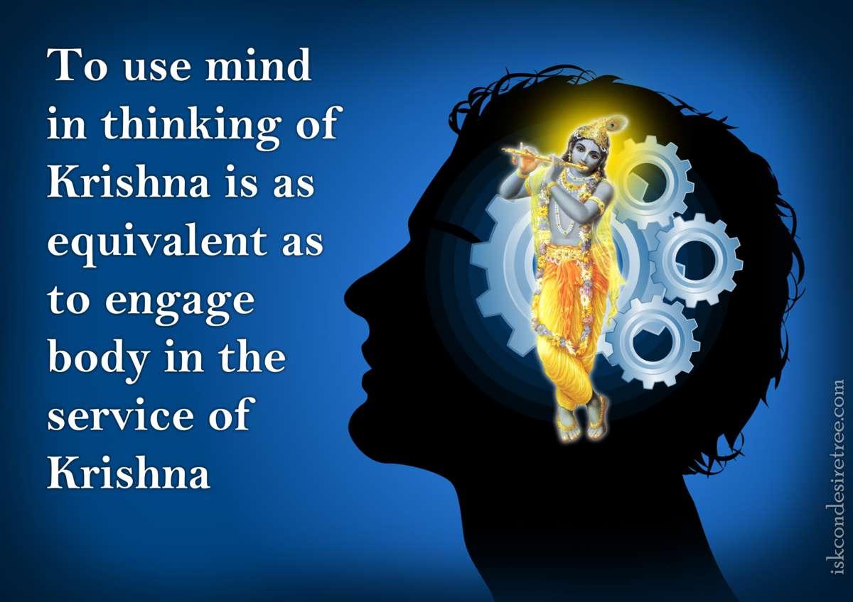 Bhakti Charu Swami on Serving Lord Krishna