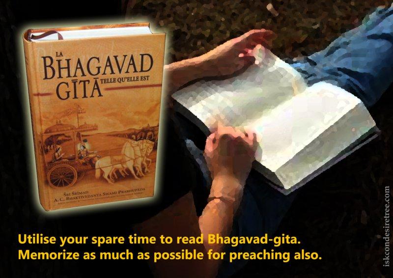 Bhakti Swarup Damodar Swami on Memorizing