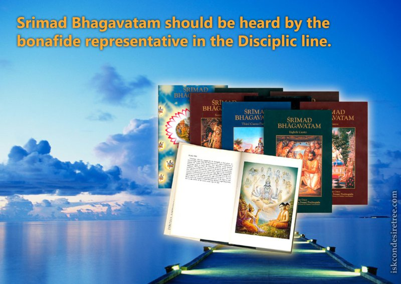 Bhakti Swarup Damodar Swami on Source of Hearing