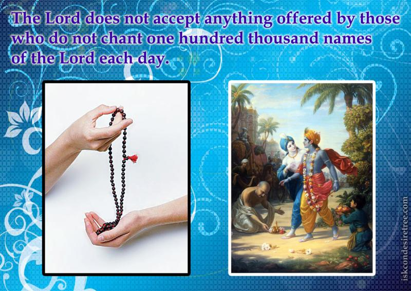 Bhaktisiddhanta Sarasvati Thakura on Eligibility for Any Item to Be Accepted by The Lord