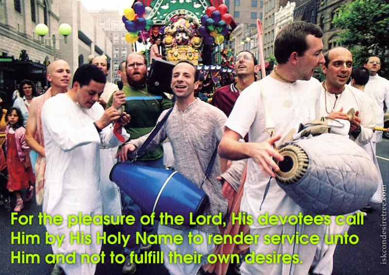 Bhaktisiddhanta Sarasvati Thakura on Pleasure of The Lord