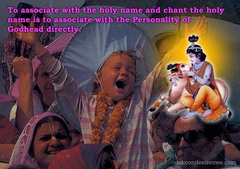 Srila Prabhupada on Associating With The Supreme Lord Directly