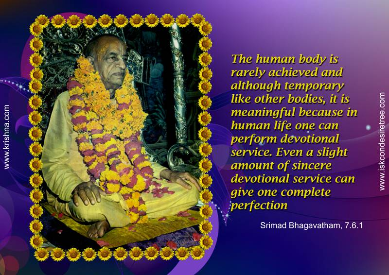 Quotes by Srila Prabhupada on Attaining Complete Perfection