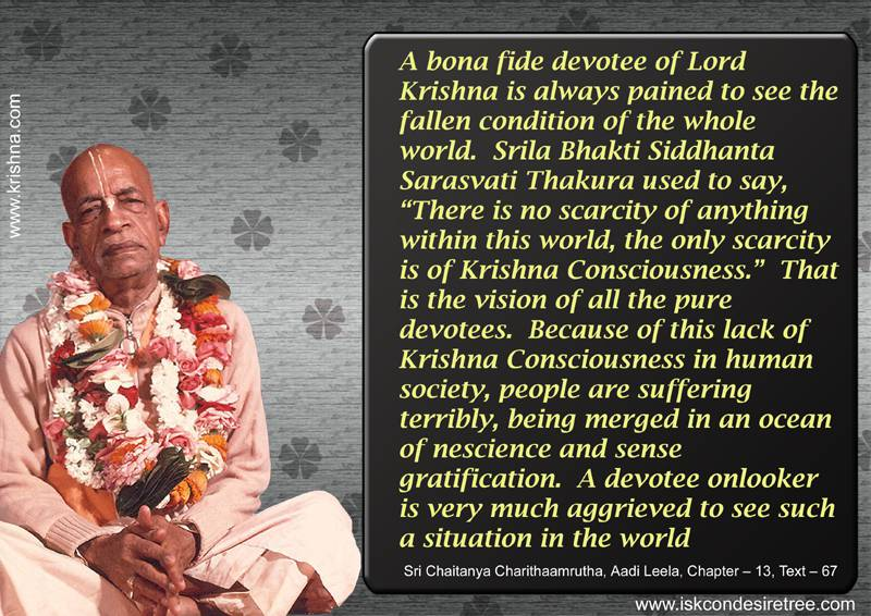 Quotes by Srila Prabhupada on Cause of Suffering