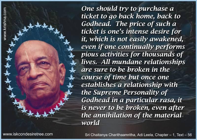 Quotes by Srila Prabhupada on Establishing Relationship With Lord Krishna
