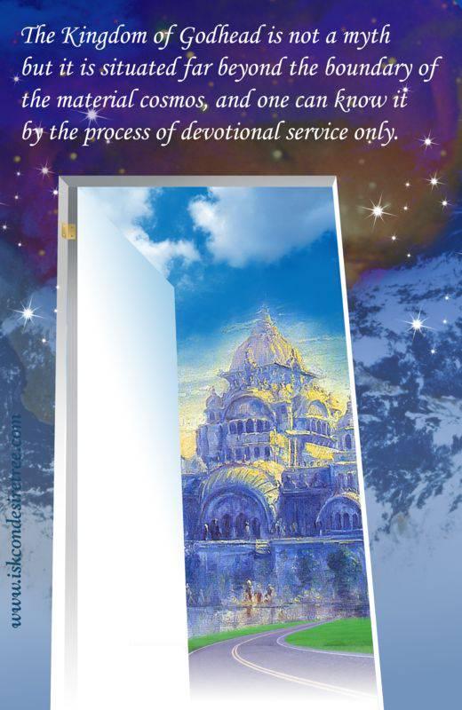 Quotes by Srila Prabhupada on Kingdom of Godhead