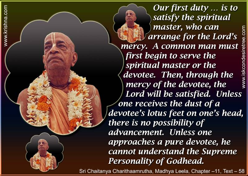 Quotes by Srila Prabhupada on Our First Duty