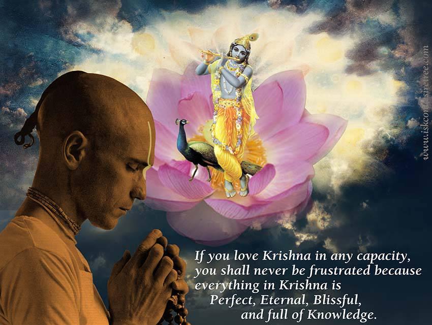 Quotes by Srila Prabhupada on Positive Effects of Loving Krishna