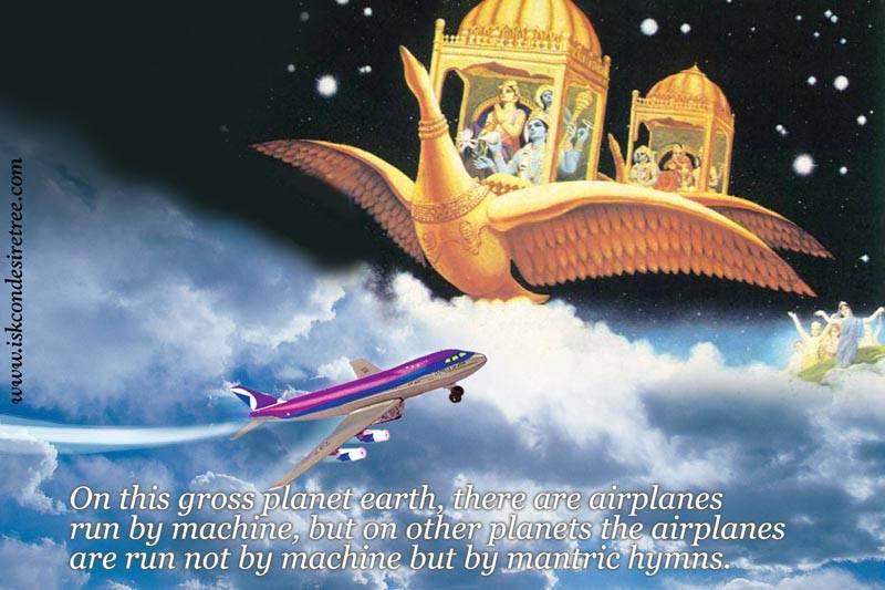 Quotes by Srila Prabhupada on Running Aeroplanes