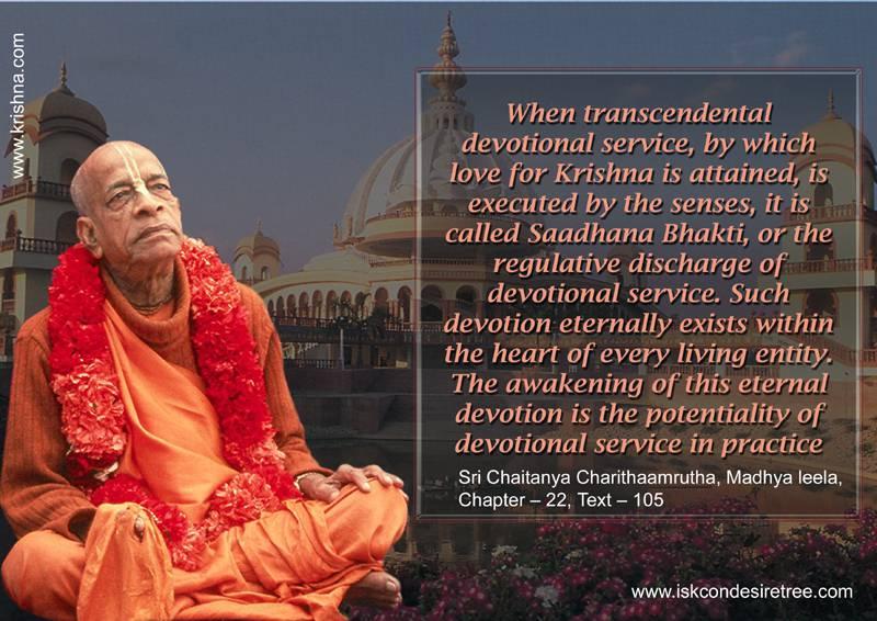 Quotes by Srila Prabhupada on Sadhana Bhakti