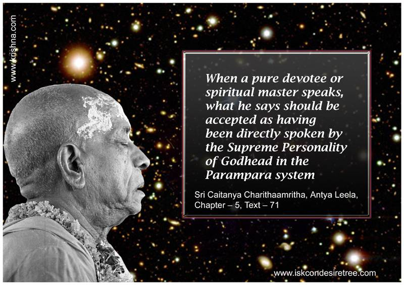 Quotes by Srila Prabhupada on Speech of A Pure Devotee