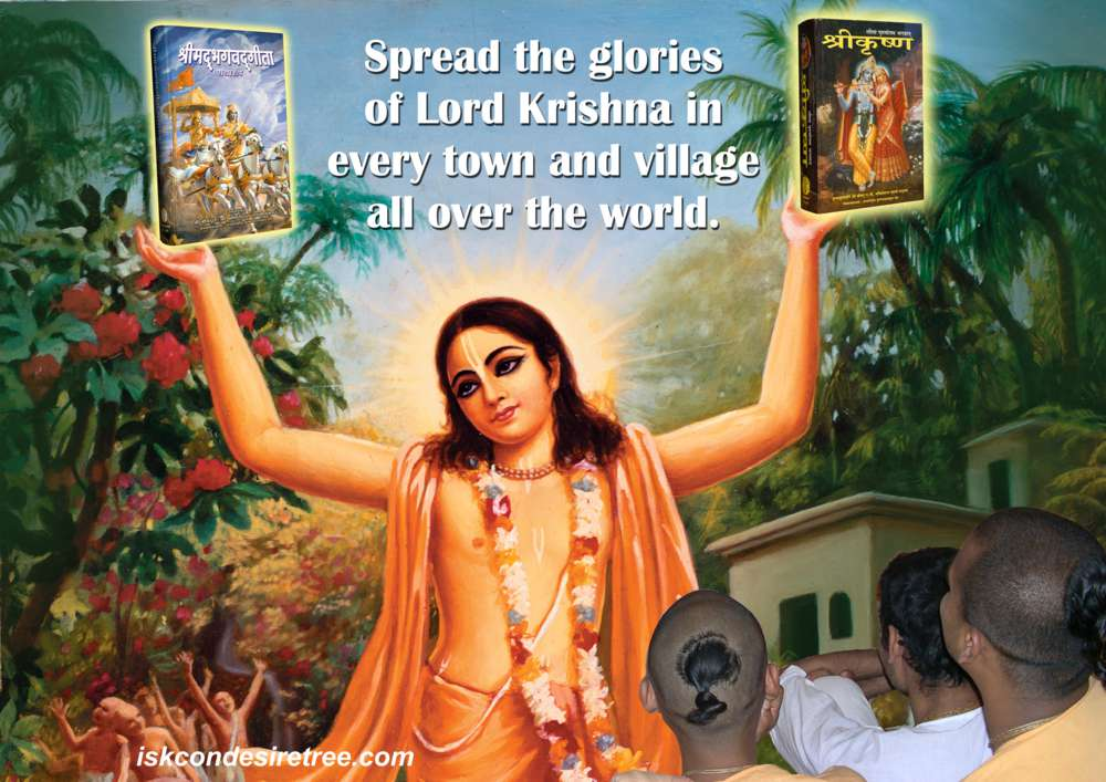 Quotes by Srila Prabhupada on Spreading The Glories of Lord Krishna
