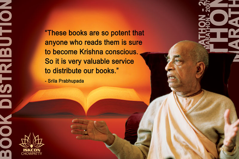 Quotes by Srila Prabhupada on The Potency of His books
