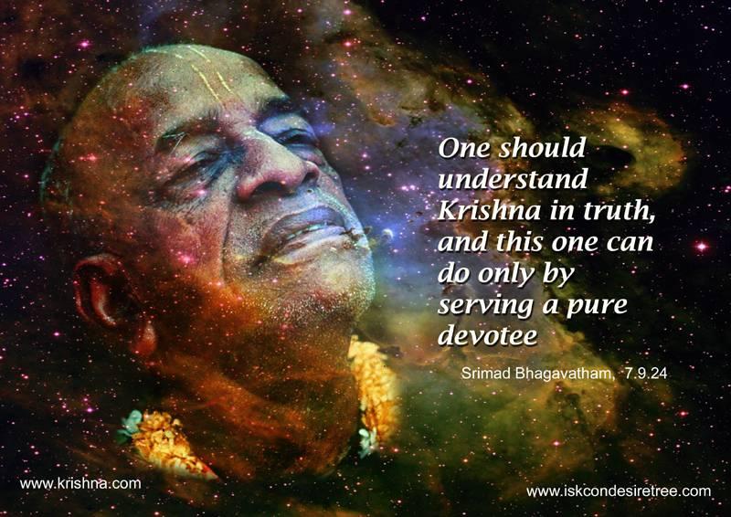 Quotes by Srila Prabhupada on Understanding Krishna