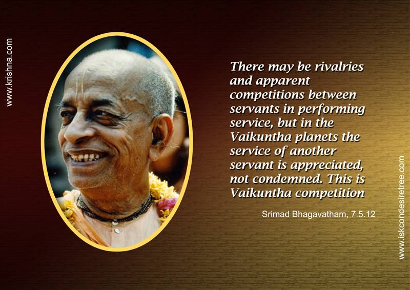 Quotes by Srila Prabhupada on Vaikuntha Competition