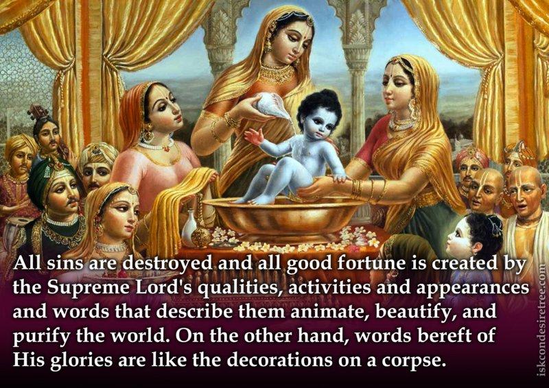Srimad Bhagavatam on Supreme Lord's Qualities