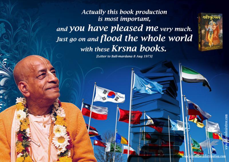 Srila Prabhupada on Book Distribution