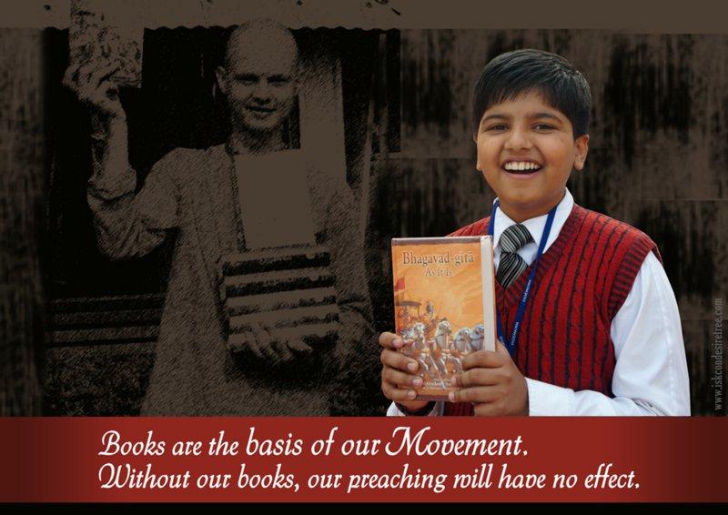 Srila Prabhupada on His Books