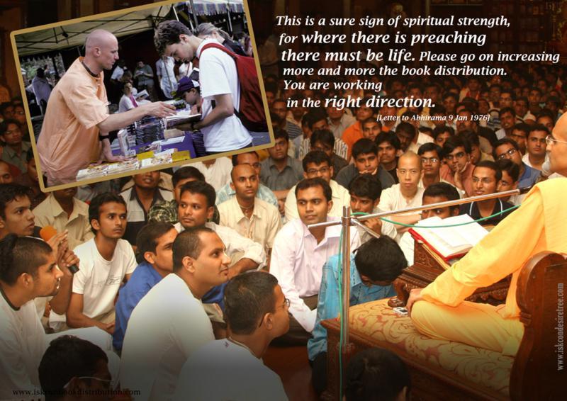Srila Prabhupada on Increasing Book Distribution