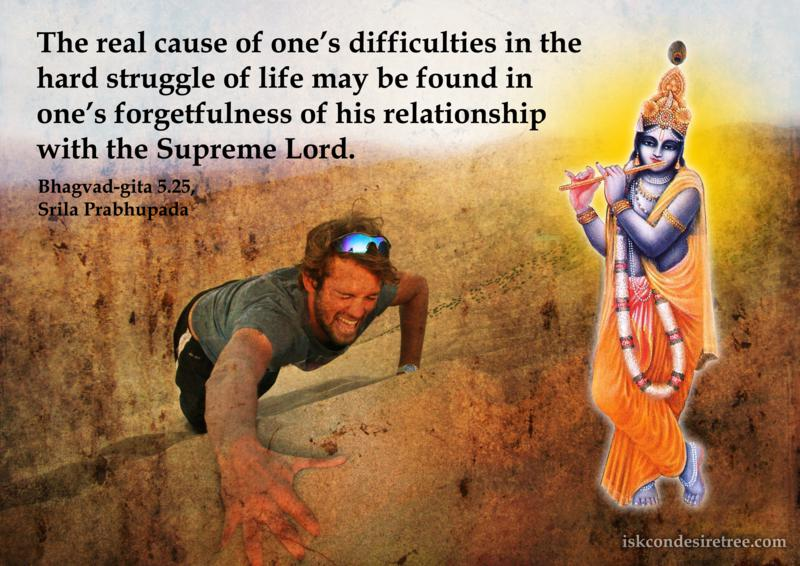 Srila Prabhupada on Real Cause of One's Difficulties