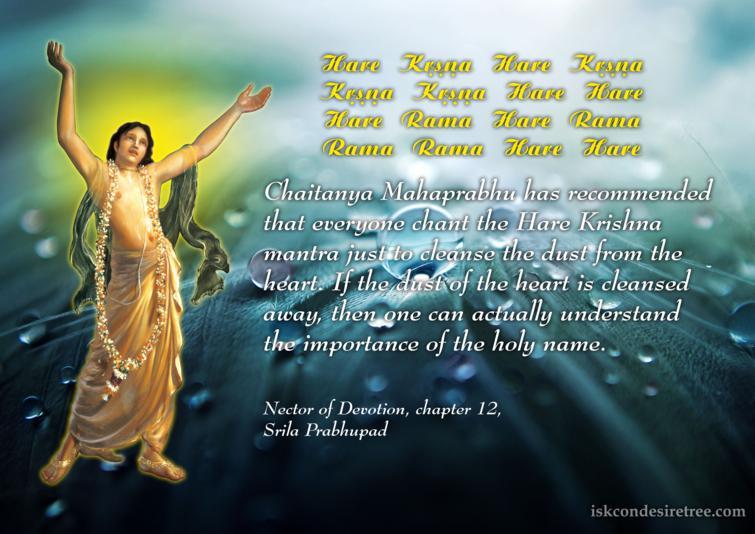 Srila Prabhupada on Understanding The Importance of The Holy Name