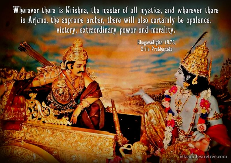 Fabuleux Quotes by Bhagavad Gita on Effect of Presence of Arjuna and Lord  PB94
