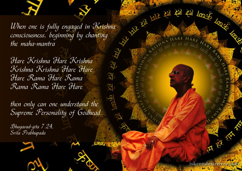 Srila Prabhupada on Understanding Lord Krishna