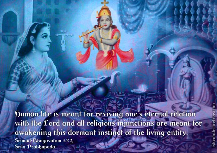 Quotes by Srimad Bhagavatam on Reviving One's Eternal Relation With The Lord