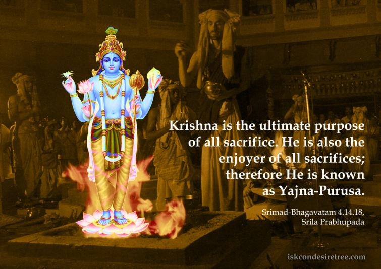 Quotes by Srimad Bhagavatam on Yajna Purusa