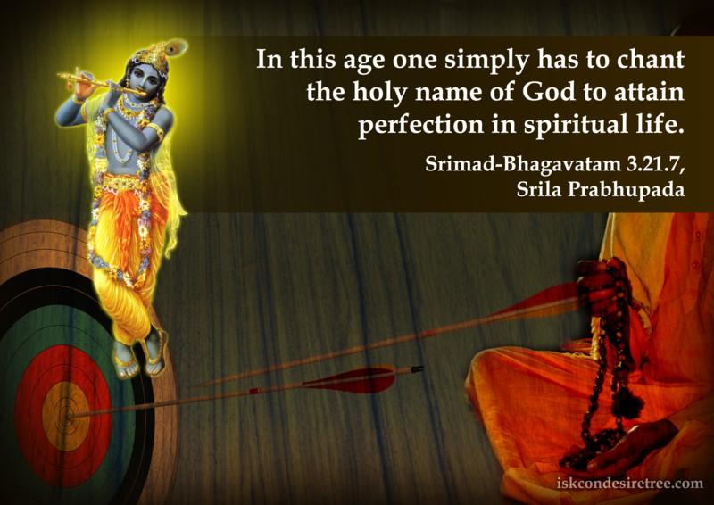 Srila Prabhupada on Attaining Perfection in Spiritual Life