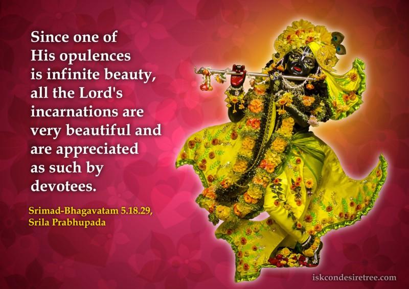 Srila Prabhupada on Beauty - An Opulence of The Supreme Lord