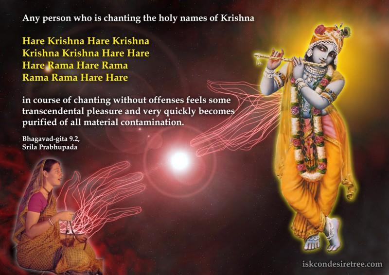 Srila Prabhupada on Becoming Purified of All Material Contamination