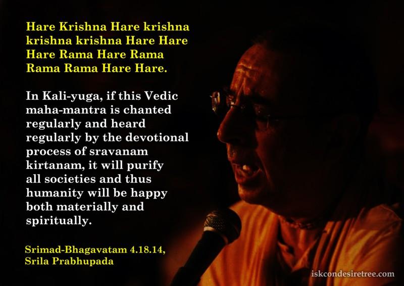 Srila Prabhupada on Benefits of Chanting The Hare Krishna Mantra Regularly