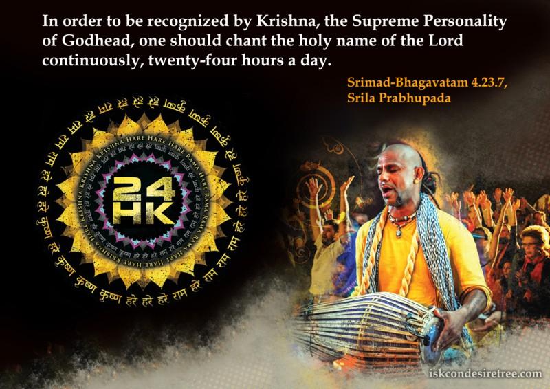 Srila Prabhupada on Chant Continuously