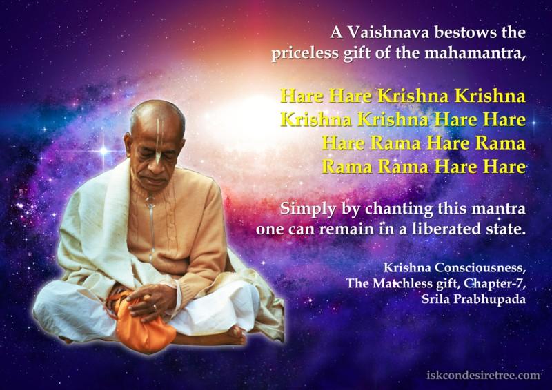 Srila Prabhupada on Chanting The Mahamantra