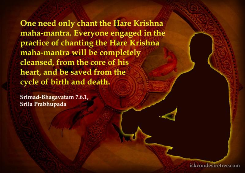Srila Prabhupada on Effect of Chanting