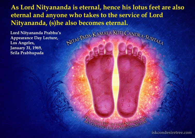 Srila Prabhupada on Eternity and Lord Nityananda