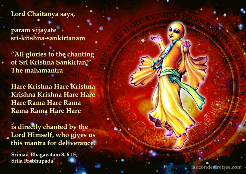 Srila Prabhupada on Hare Krishna Mahamantra