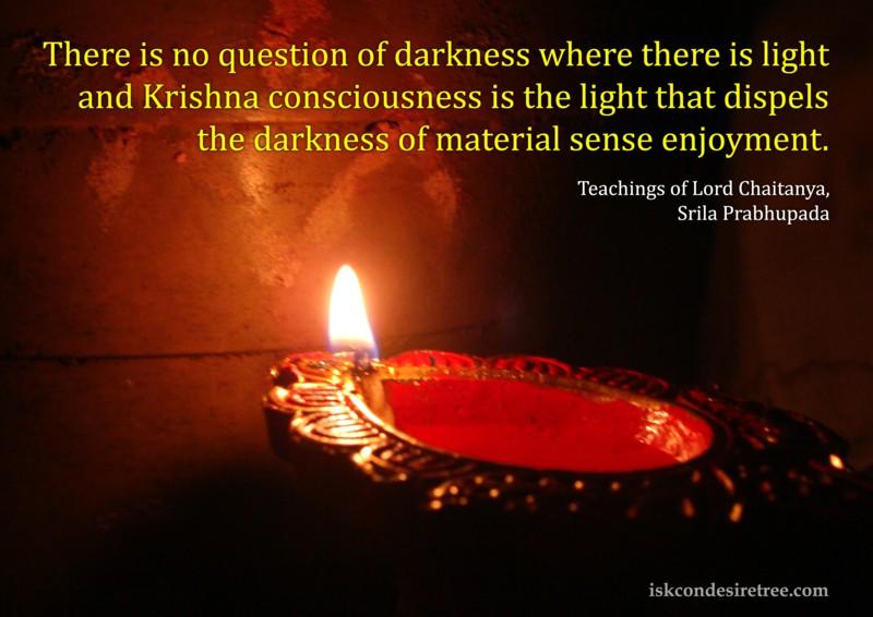 Srila Prabhupada on Krishna Consciousness Compared to Light