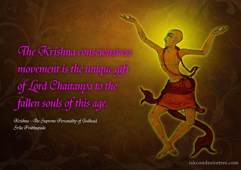 Srila Prabhupada on Krishna Consciousness Movement