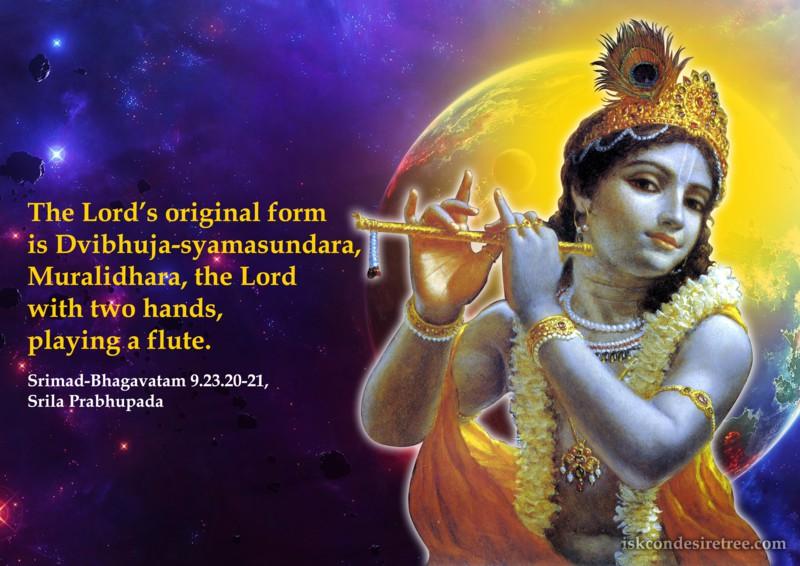 Srila Prabhupada on Original Form of The Lord