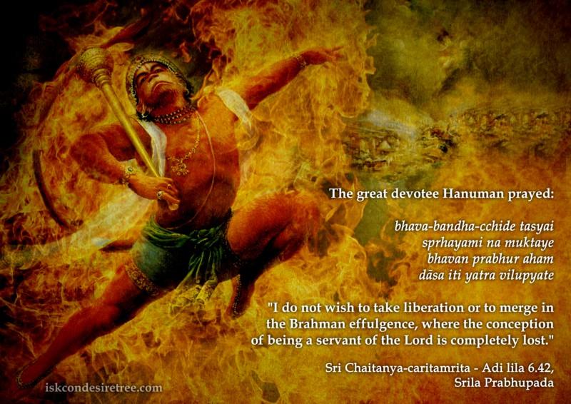 Srila Prabhupada on Prayer of Hanuman