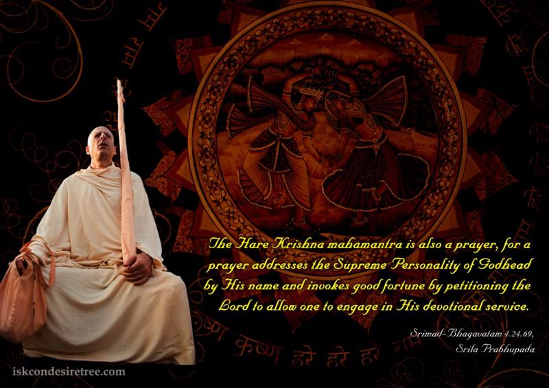 Srila Prabhupada on Qualities of A Prayer