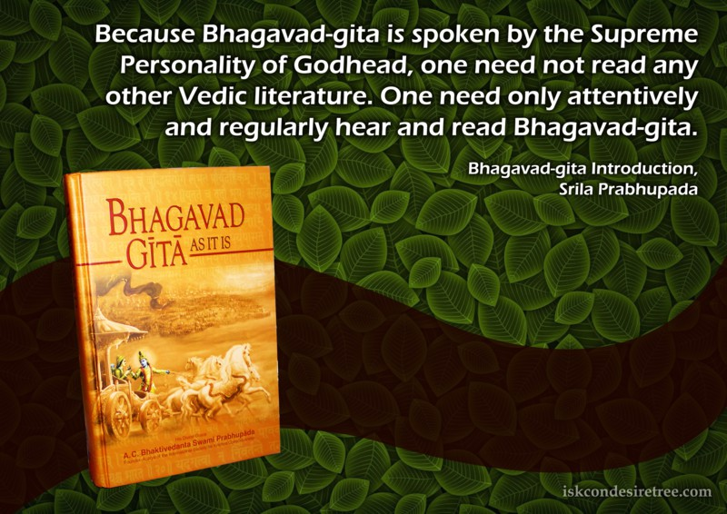 Srila Prabhupada on Reading Bhagavad Gita Attentively