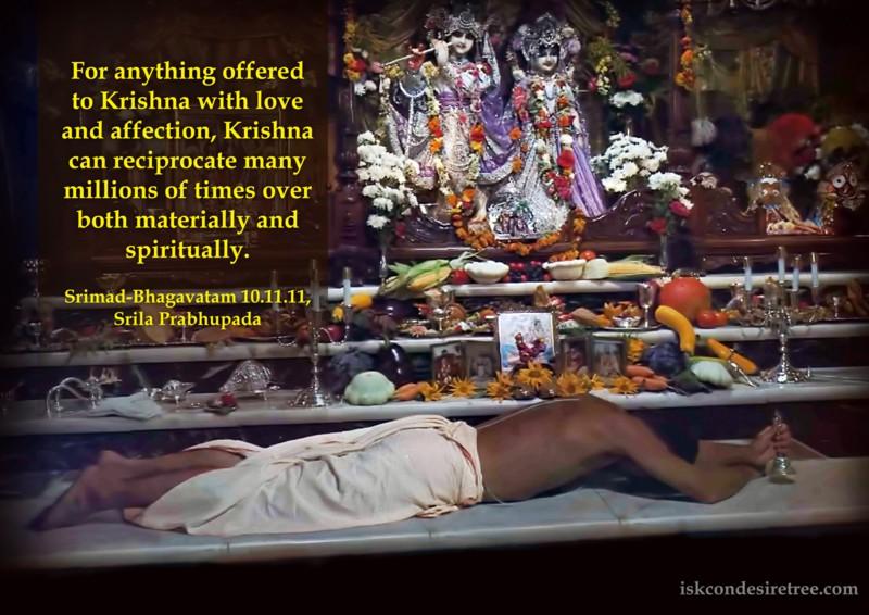 Srila Prabhupada on Reciprocation by Lord Krishna
