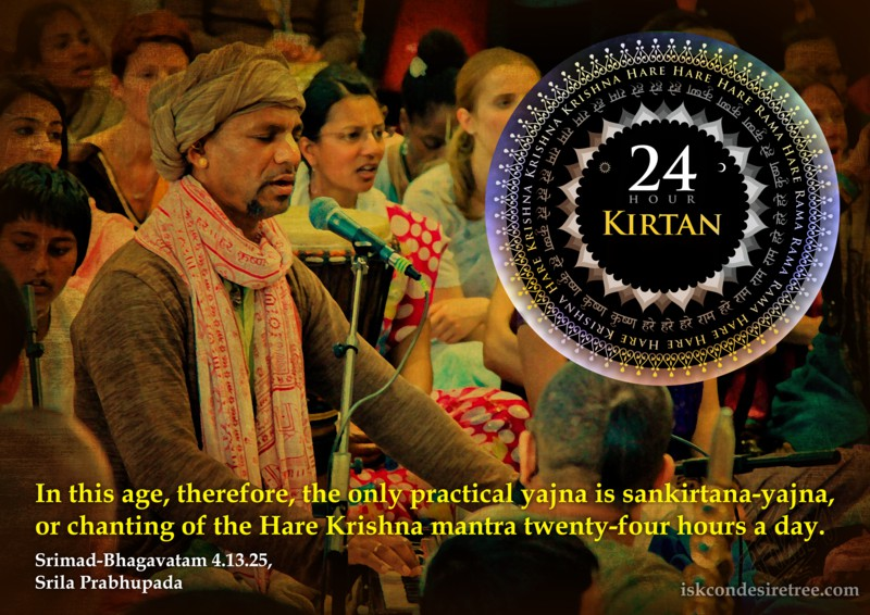 Srimad Bhagavatam on Only Practical Yajna in Kali Yuga