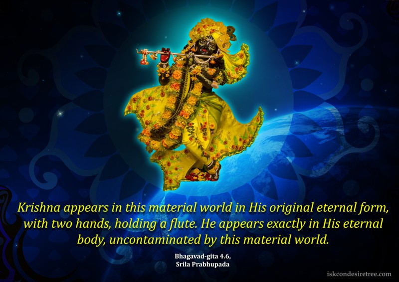 Bhagavad-gita on Appearance of Lord Krishna in This Material World