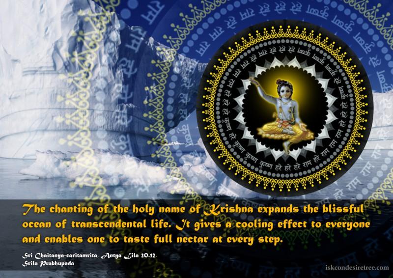 Chaitanya Caritamrta on Chanting Krishna's Holy Name