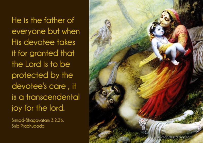 Srila Prabhupada on A Transcendental Joy For The Lord